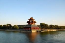 forbidden-city-in-beijing-china-1600x1066